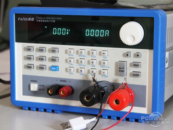 支持7种快充协议!ORICO移动电源评测
