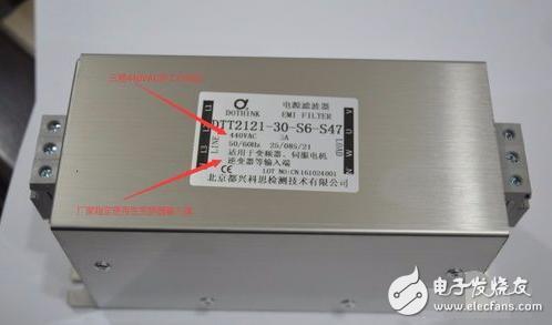 电源滤波器型号及选型