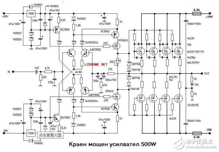 几款不错的场效应管功放电路图