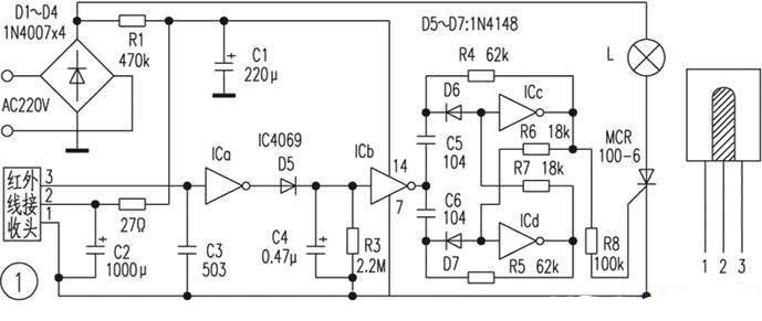 IC4069简易红外遥控开关电路图