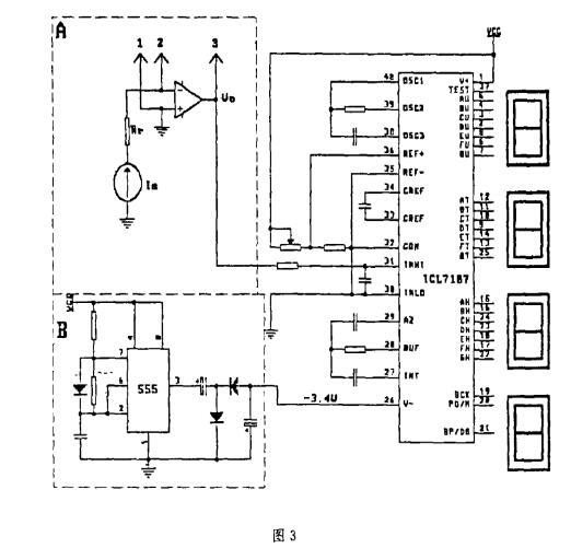 利用icl7107/7106实现电阻的在线测试
