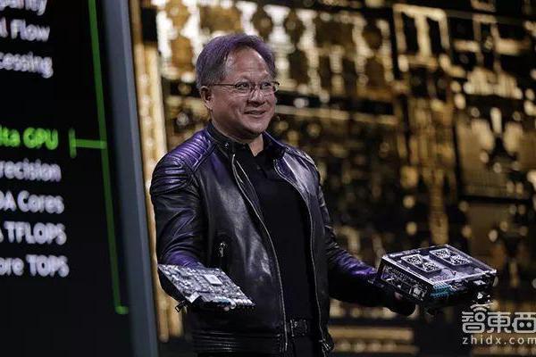 ▲英伟达创始人黄仁勋发布新款自动驾驶芯片