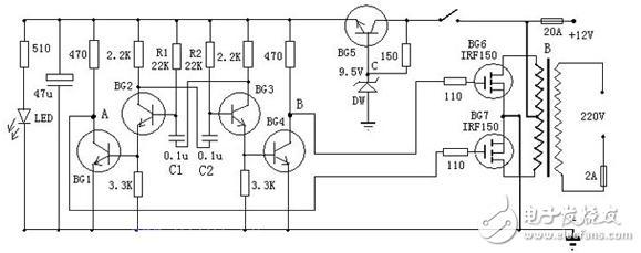 超级简单的逆变器制作