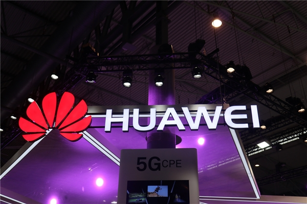华为gdp_华为还是跑了 别让高房价毁了中国经济未来 转载(2)