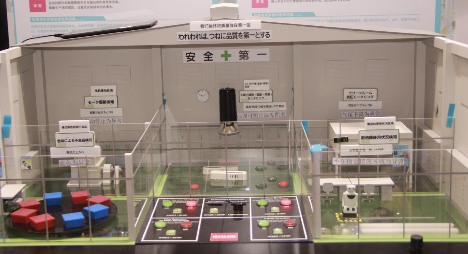直击慕尼黑电子展:半导体产业的颠覆与创新