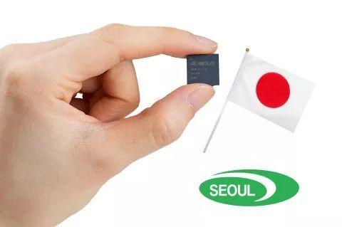 首尔半导体推业界最小24W LED驱动器 面向日本照明市场