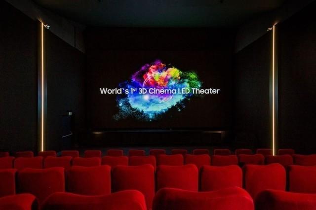 全球首个3D Cinema LED屏幕影院开业