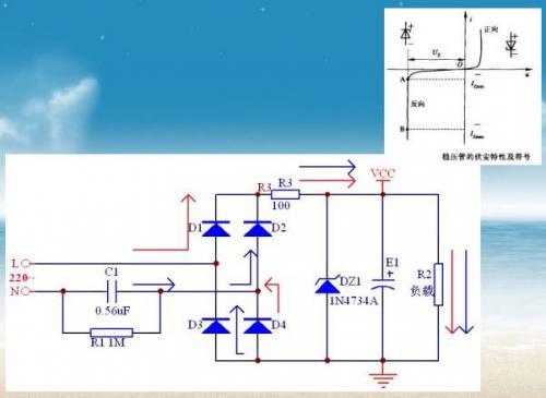 全面解析阻容降压电路,原理 应用 电路图等 一网打尽图片