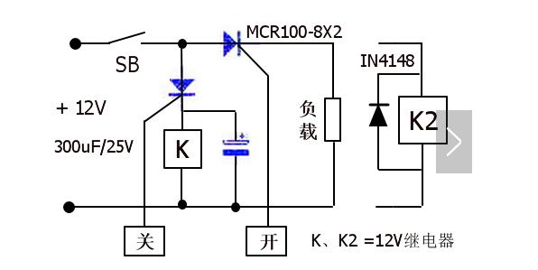 可控硅控制电路图解