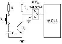 单片机I/O的常用驱动与隔离电路的设计