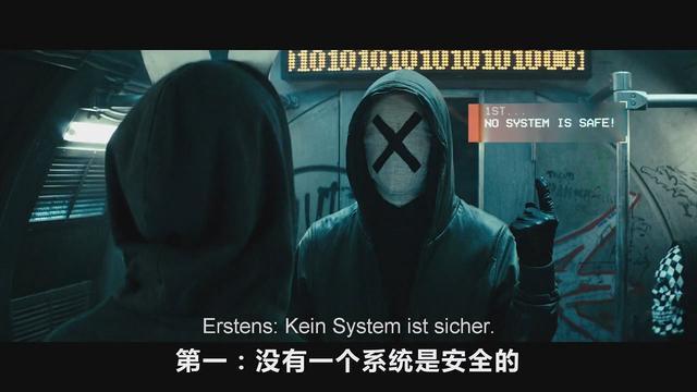 就像电影《我是谁:没有绝对安全的系统》的片名一样,没有绝对安全的