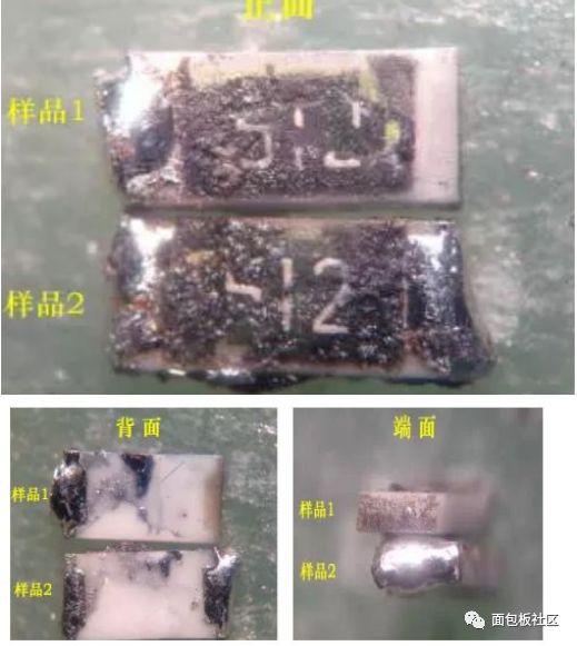 工控电路板故障分析及维修方法汇总
