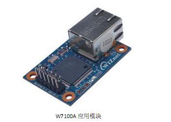 采用W7100A进行网络电源管理