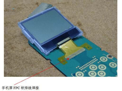 LCD液晶模块焊接示意图