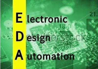 EDA技术概述 什么是EDA工具?