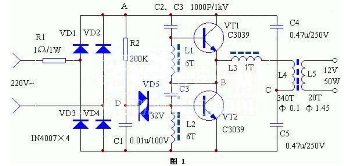 四款电子变压器电路图
