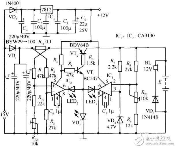 图2-1 交流发电机的组成