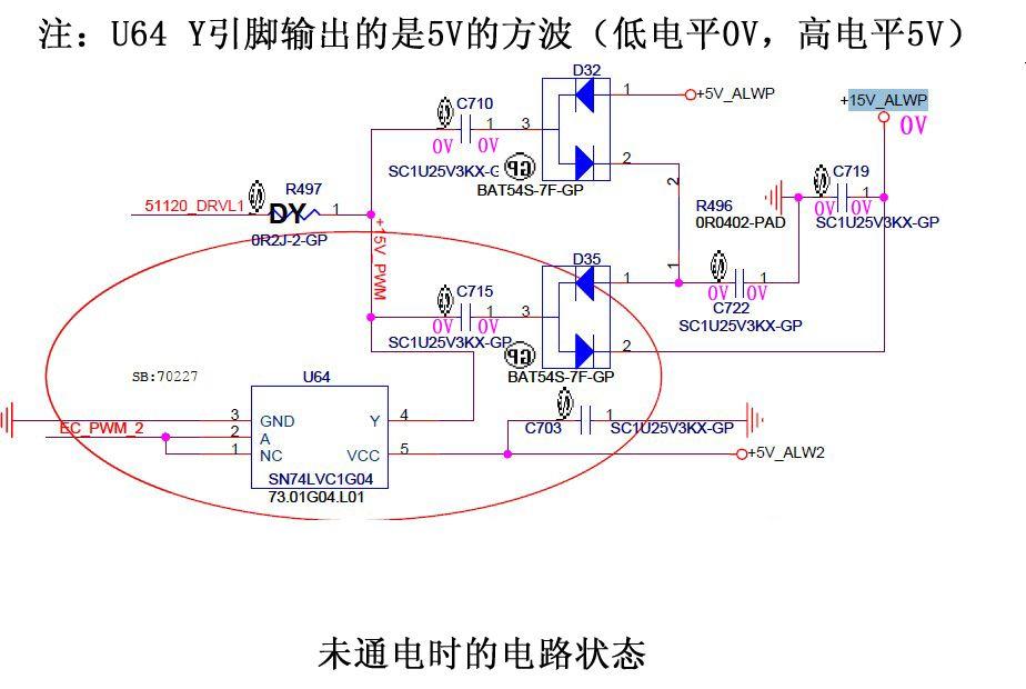 自举电路如何把电压一步步顶上去?