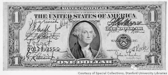 收藏在斯坦福图书馆的签名版1美元纸币
