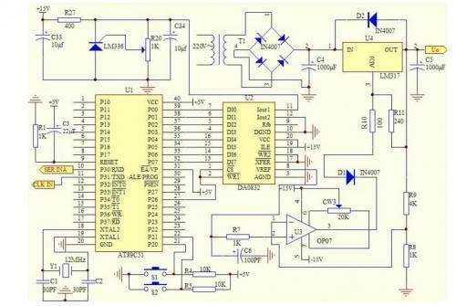 直流稳压电源主要技术指标和质量指标