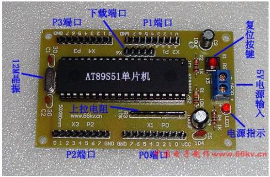 一种基于单片机的便携防盗密码输入器方案设计详细讲解