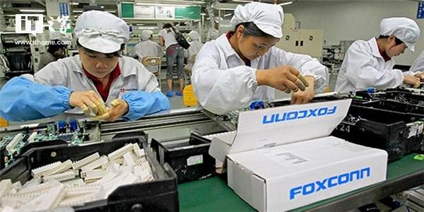 富士康工会回应深圳员工涨工资要求 公司未直接回应