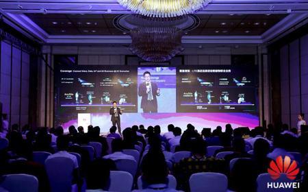 华为熊伟:5G时代LTE 激发业务增长新动力