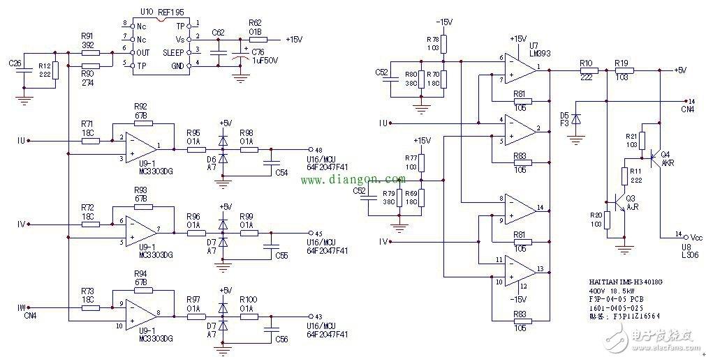 注塑机电流检测电路