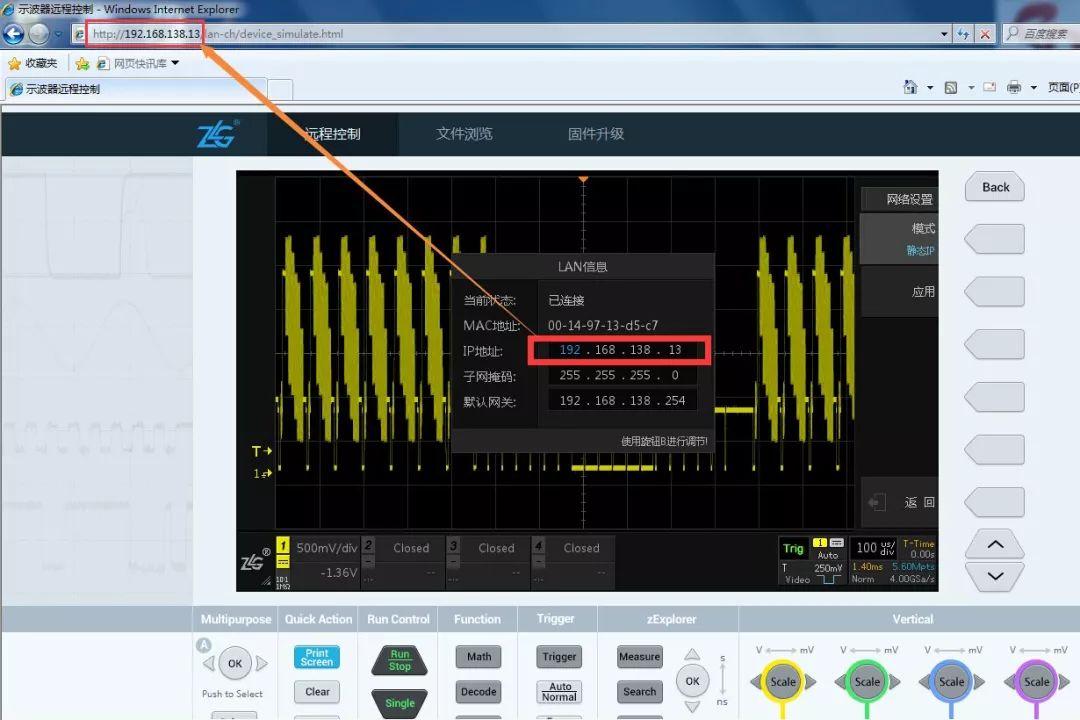 ZDS3000/4000系列示波器最新固件使用指南