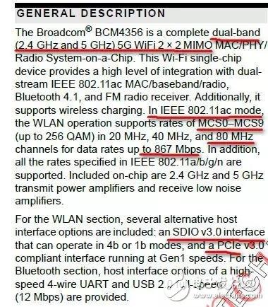 关于Wi-Fi吞吐量与各种变量,你知道多少呢?