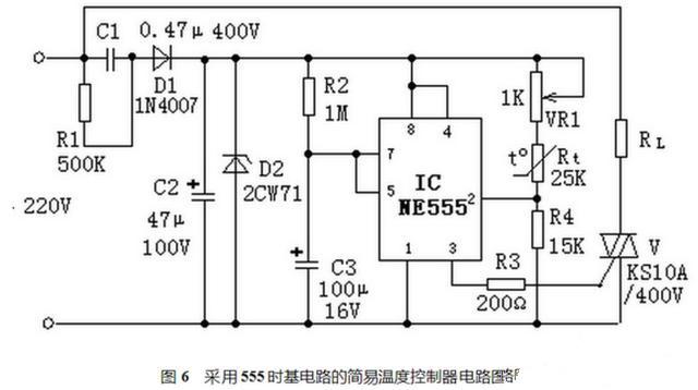 六款温度控制电路讲解