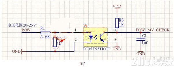 一种电阻并联在光耦输入端时的效果分析