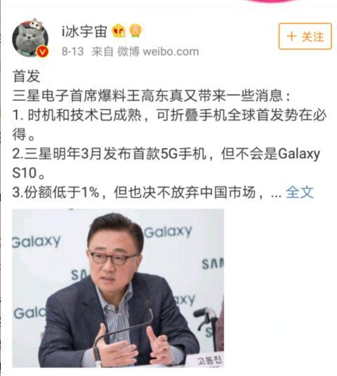 华为LG三星加入5G手机阵营