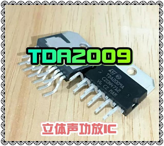采用TDA2009立体声功放IC制作的大功率BTL功放电路