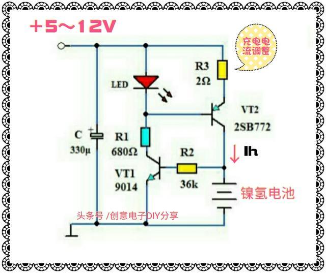 可自动识别极性、带LED充电指示灯的镍氢电池恒流充电电路