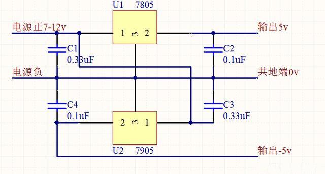 教你用最简单的方法做一个正负5v稳压电源