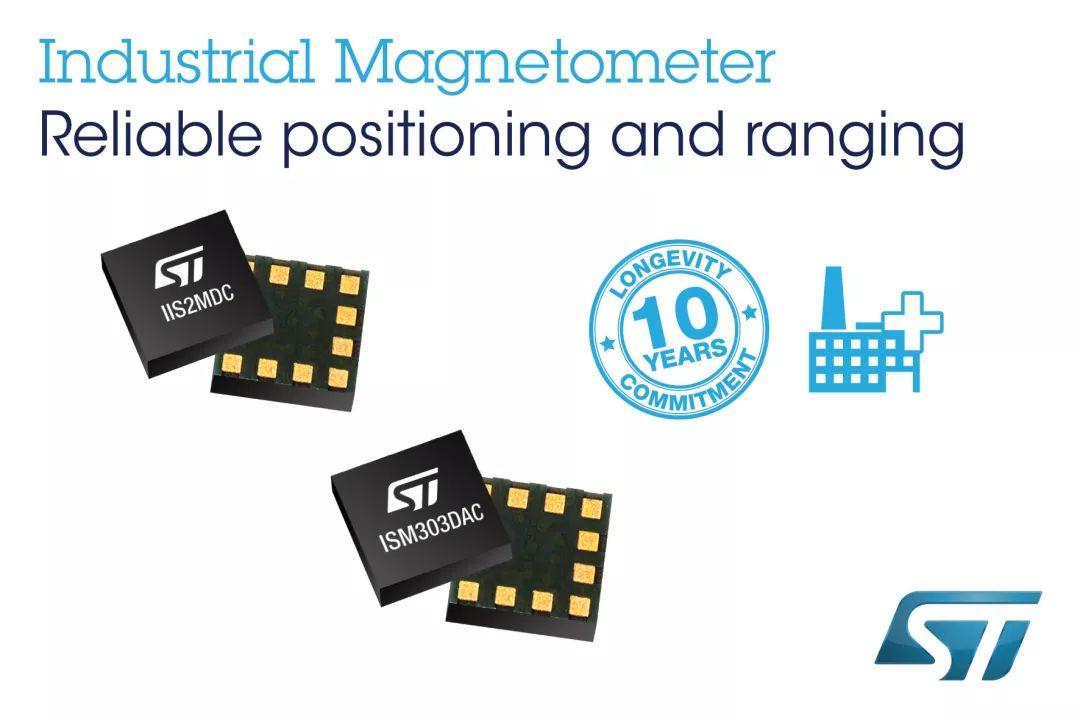 意法半导体推出工业级传感器IIS2MDC磁力计和ISM303DAC电子罗盘