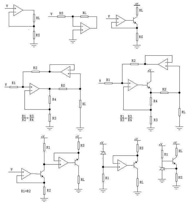 三极管和运放构成的几种恒流源电路分析