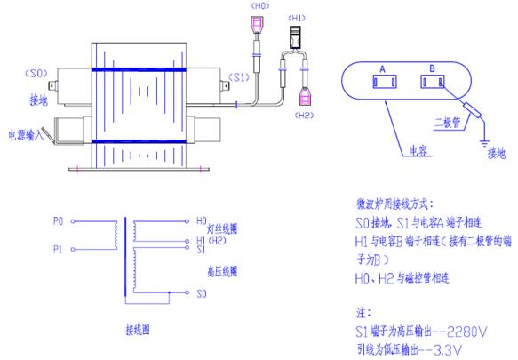 微波炉电容接法图详解
