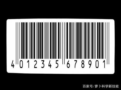 条形码、二维码、RFID科普文