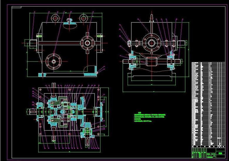 分析机械电子式软起动装置的控制系统 并进行实践操作设计