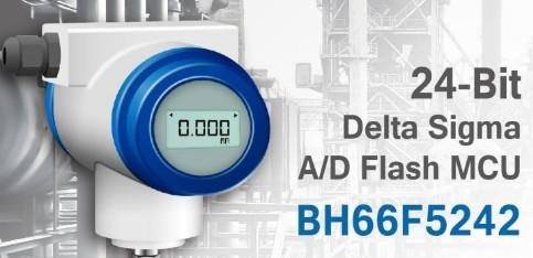 Holtek推出Flash MCU BH66F5242可广泛适用于测量类产品