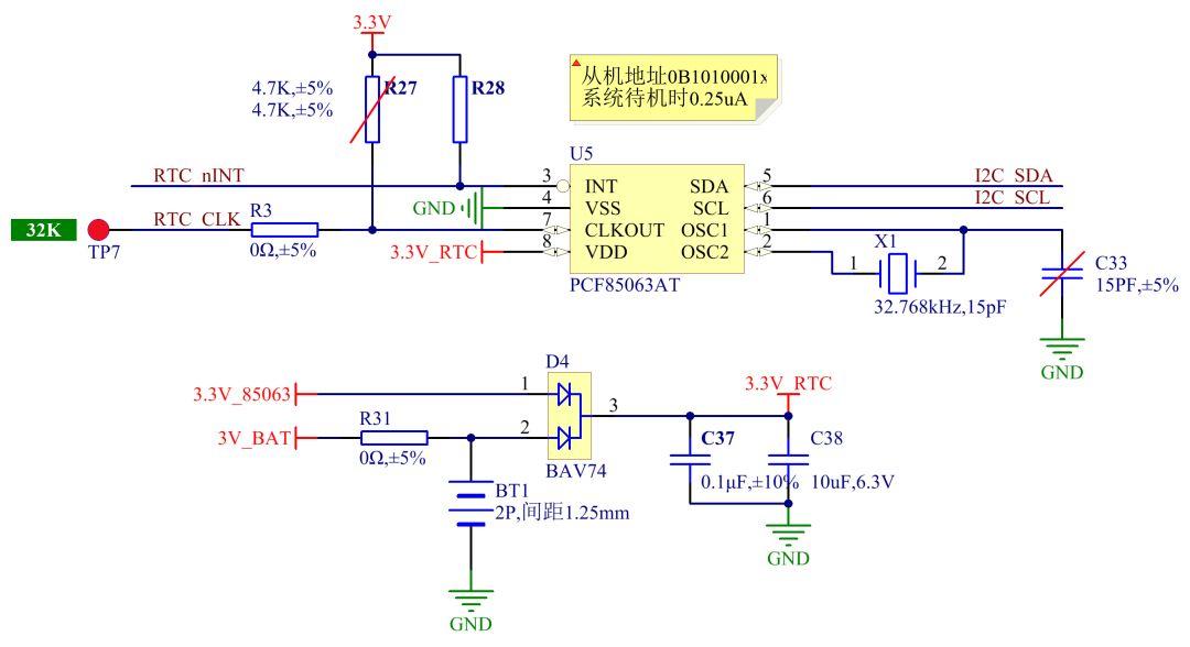 pcf8563参考电路图