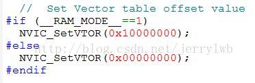 关于LPC1768的存储地址、运行地址、向量地址