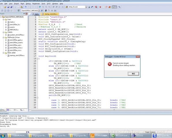 关于KEIL MDK调试ARM程序不能仿真的问题