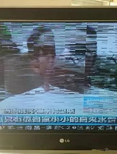 LG液晶电视开机花屏重影字符残缺故障维修