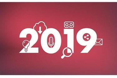 2019年科技预测:从5G?#20132;?#22120;人