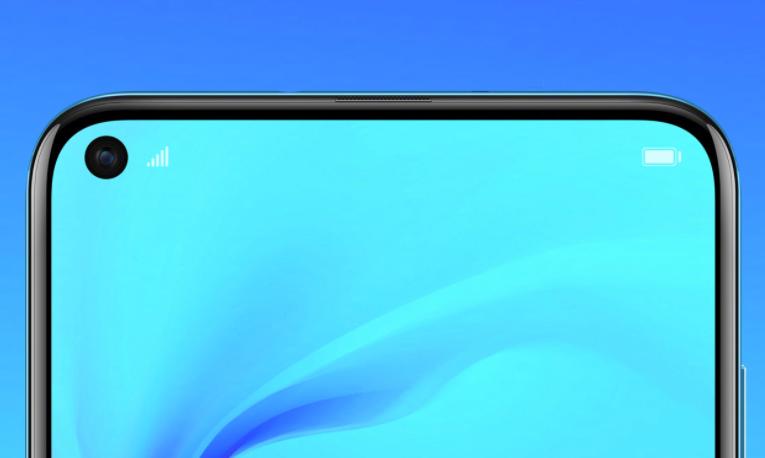 图解手机开孔式屏下摄像头技术