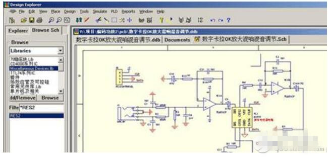 pcb线路板结构组成及制作过程