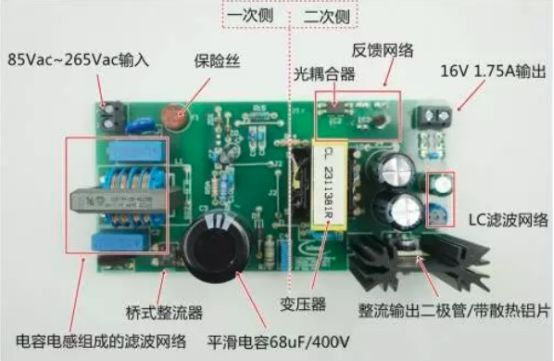 """开关电源设计,如何防止初次上电""""炸机""""?"""